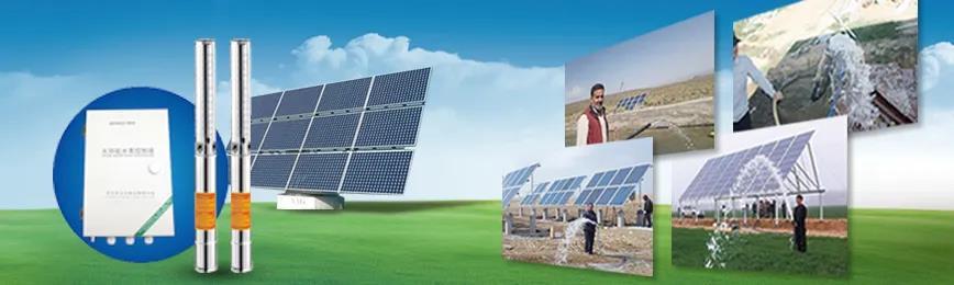 东大泵业 | 东大光伏应用神器-太阳能水泵